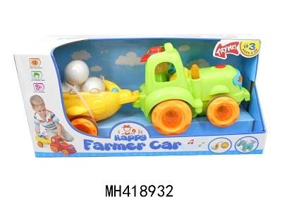 MH418932